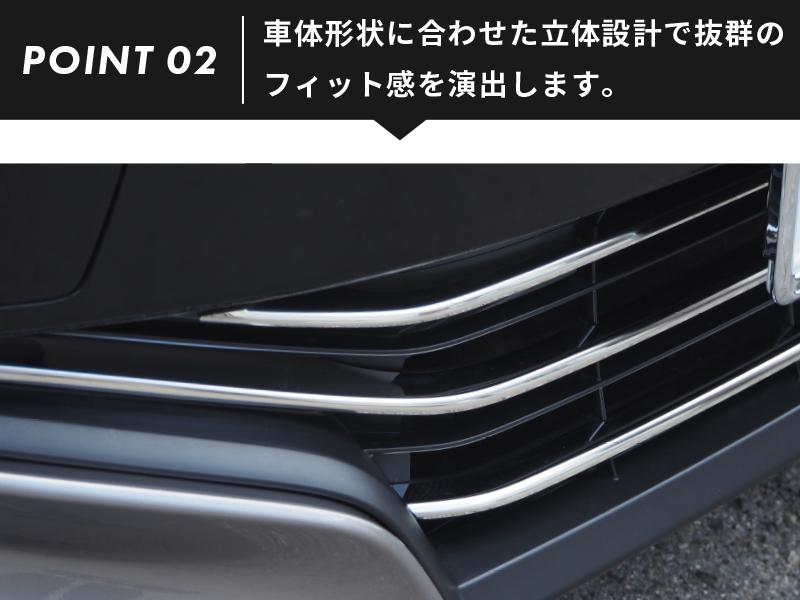 ヤリス ロアグリルガーニッシュ 鏡面仕上げ 5P 耐久性に優れた高品質ステンレス製|トヨタ TOYOTA YARIS カスタム パーツ ドレスアップ アクセサリー オプション エアロ