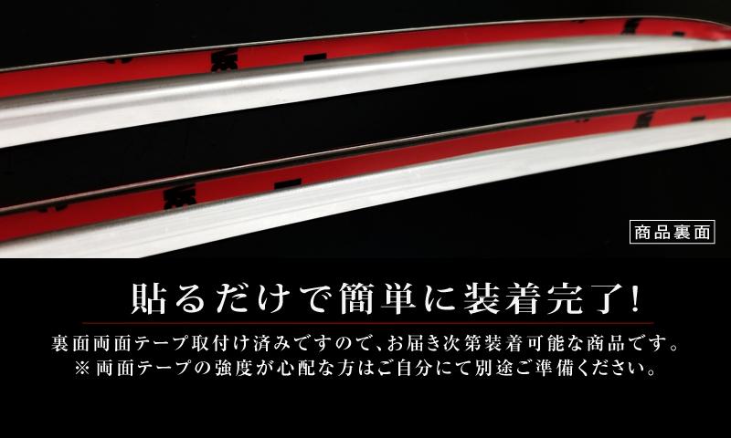 CX-8 フロントグリルガーニッシュ 鏡面仕上げ 10P|マツダ MAZDA CX8 KG系 エアロ メッキ 5BA-KG5P 3DA-KG2P 6BA-KG5P 新型 ロアグリル エクステリア トリム カスタムパーツ ドレスアップ アクセサリー アフターパーツ エアロ