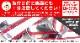 【アウトレット品】シエンタ ドアハンドルカバー ガーニッシュ メッキ12P トヨタ TOYOTA SIENTA 170系 カスタム 専用 パーツ ドレスアップ アクセサリー オプション エアロ