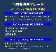 ルーミー/トール/ジャスティ 前期専用 フロントフォグ ガーニッシュメッキ 2P|トヨタ TOYOTA ROOMY ダイハツ DAIHATSU THOR スバル SUBARU JUSTY 共通 カスタムパーツ ドレスアップ アクセサリー アクセサリー