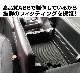 《SALE》CX-8 コンソールボックストレイ フロント用 1P マツダ MAZDA  CX8 KG系 滑り止めゴム3色カラーセット 2018年11月マイナーチェンジ前専用 カスタム 専用 パーツ ドレスアップ アクセサリー オプション エアロ