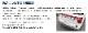【アウトレット品】デリカ リアバンパーステップガード シルバーヘアライン 1P 車体保護ゴム付き|三菱 MITSUBISHI 新型 D5 D:5 DELICA カスタム 専用 パーツ ドレスアップ アクセサリー オプション エアロ