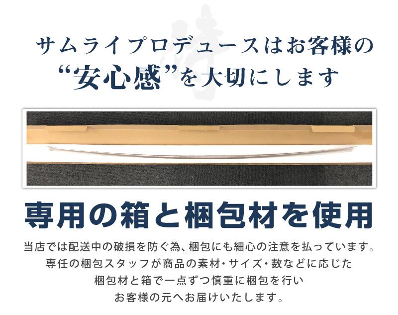 ロッキー フロントリップ ガーニッシュ 鏡面仕上げ 1P 高品質ステンレス製 ダイハツ DAIHATSU ROCKY カスタム 専用 パーツ ドレスアップ アクセサリー オプション エアロ