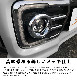 スペーシアカスタム フォグランプ ガーニッシュ 2P スズキ SUZUKI SPACIA CUSTOM MK53S SUZUKI スズキ 新型スペーシア アクセサリー 外装 エアロ 専用 パーツ カスタム ドレスアップ ガーニッシュ フロントグリル アクセサリー エアロ