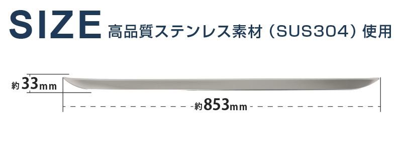 N-BOXカスタム JF3/4 後期 フロントリップ ガーニッシュ 1P 鏡面仕上げ|ホンダ HONDA NBOX CUSTOM 専用 外装 カスタム パーツ ドレスアップ アクセサリー オプション エアロ