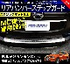 エクストレイル リアバンパー ステップガード 1P|ニッサン NISSAN X-TRAIL T32 後期 シルバー 日産 カスタム 専用 パーツ ドレスアップ アクセサリー オプション エアロ