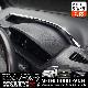 ノア/ヴォクシー/エスクァイア メーターフードパネル 1P|トヨタ TOYOTA NOAH/VOXY/ESQUIRE 80系 メッキ カスタム 専用 パーツ ドレスアップ アクセサリー オプション エアロ