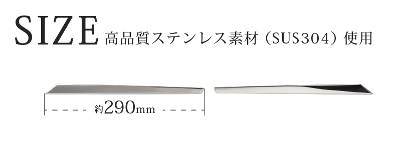 CX-30 リアガーニッシュ 鏡面仕上げ 2P|マツダ MAZDA CX30 高品質ステンレス製 カスタム 専用 パーツ ドレスアップ アクセサリー オプション エアロ