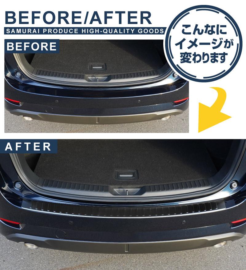 CX-5 リアバンパーステップガード ブラック 1P|マツダ MAZDA CX5 KF カスタム 専用 パーツ ドレスアップ アクセサリー オプション エアロ