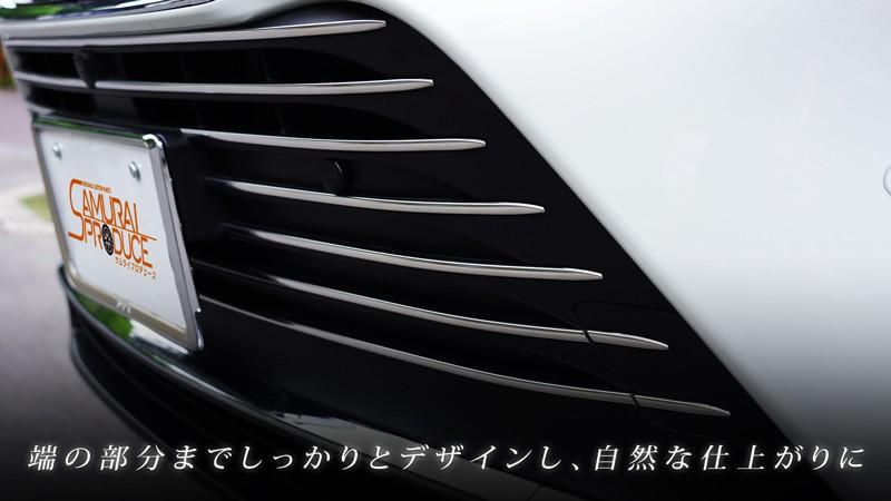 新型ハリアー 80系 フロントグリルガーニッシュ 鏡面仕上げ 16P パノラミックビューモニター搭載・非搭載車どちらにも対応|トヨタ TOYOTA HARRIER 80 耐久性に優れたステンレス製 カスタム 専用 パーツ ドレスアップ アクセサリー エアロ【予約販売/6月30日頃入荷予定】