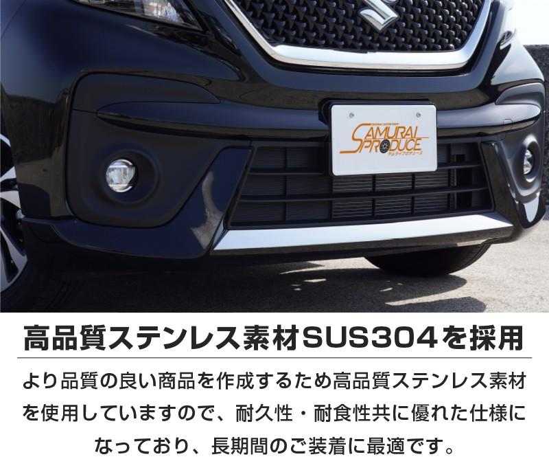 新型 ソリオバンディット フロントリップガーニッシュ 鏡面仕上げ 1P|スズキ SUZUKI SOLIO BANDIT 2020 5AA-MA37S MA37S 専用 外装 カスタム パーツ ドレスアップ アクセサリー オプション エアロ