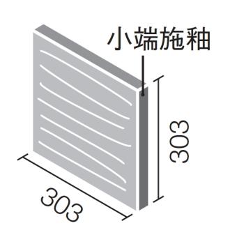たけひご 303片面小端仕上げ(右) (ホワイト)