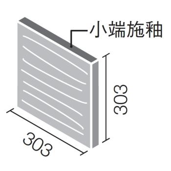 たけひご 303片面小端仕上げ(上)  (ホワイト)
