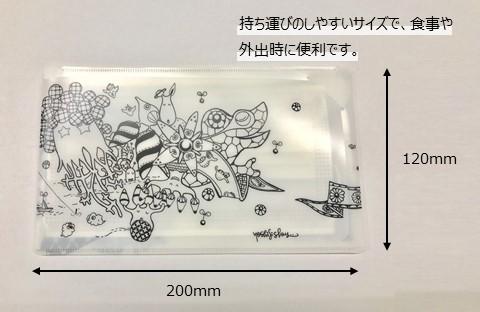抗菌PP製マスクケース Yoshi Sislay (ヨシシスレー) デザイン