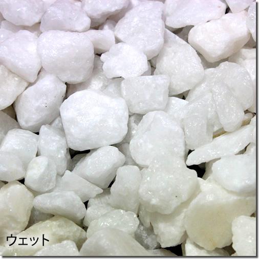 砂利 マーブルチップ砕石タイプ(ホワイト)
