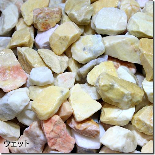 砂利 マーブルチップ砕石タイプ(ライトイエロー)