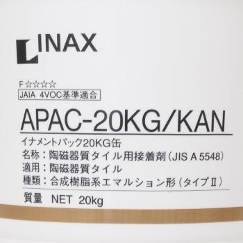 イナメントパック 20kg缶