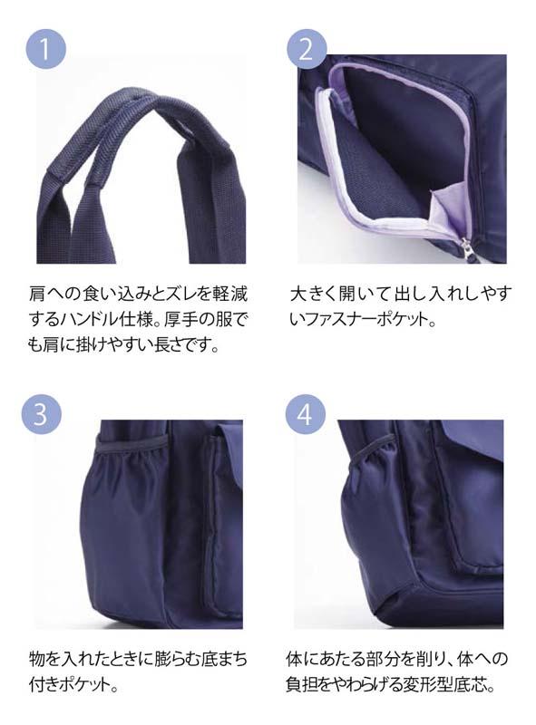 便利機能が満載の頼れる訪問バッグ 大きい鞄 AKB1000