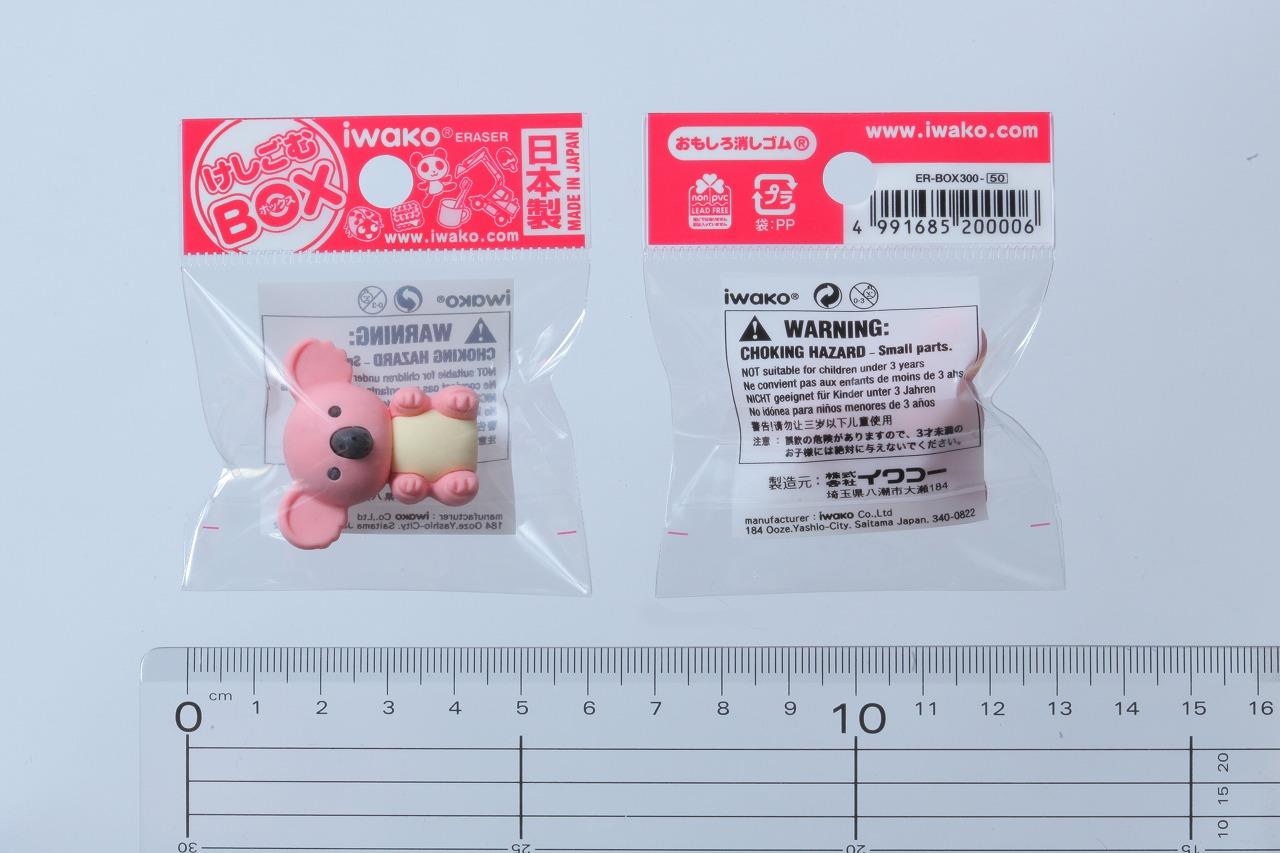 消しゴムBOX(アソート300個入り)