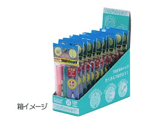 つながるキャップ(4本入り)×12個ボックス