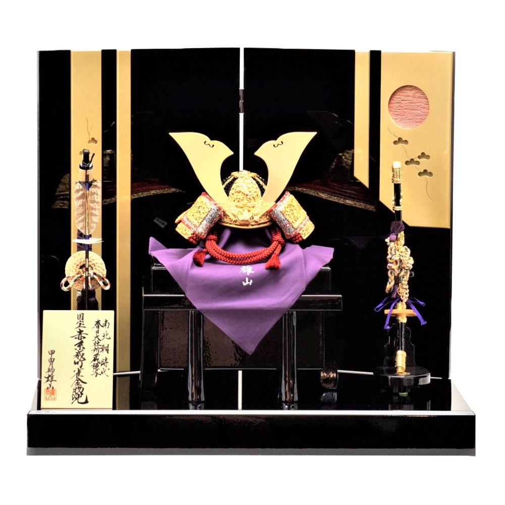 【五月人形】五分之一 竹雀 国宝模写 兜飾り〈雄山作〉