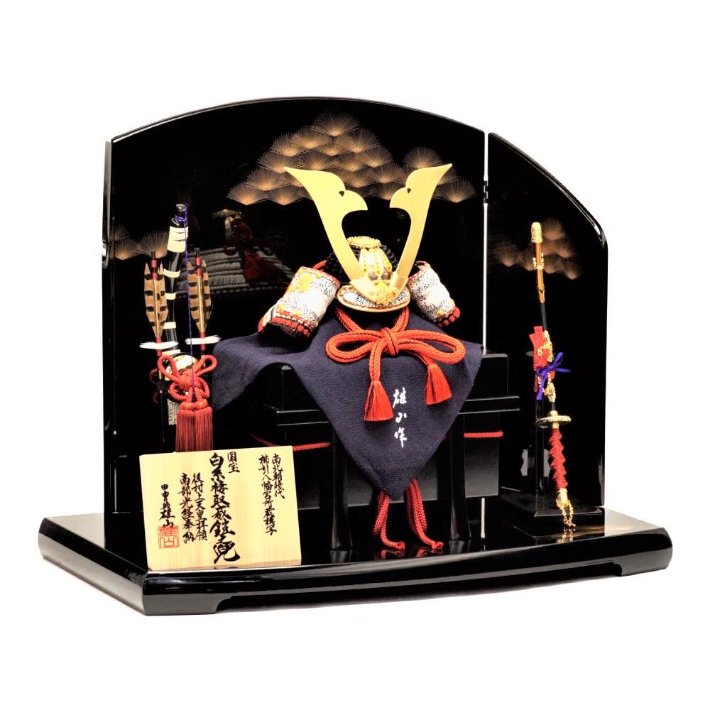 【五月人形】12号 白糸威褄取 国宝模写 兜飾り〈雄山作〉
