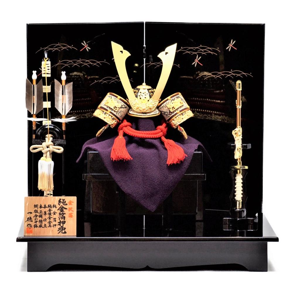 【五月人形】8号 純金箔押 総金具 赤糸威 兜飾り〈一徳作〉