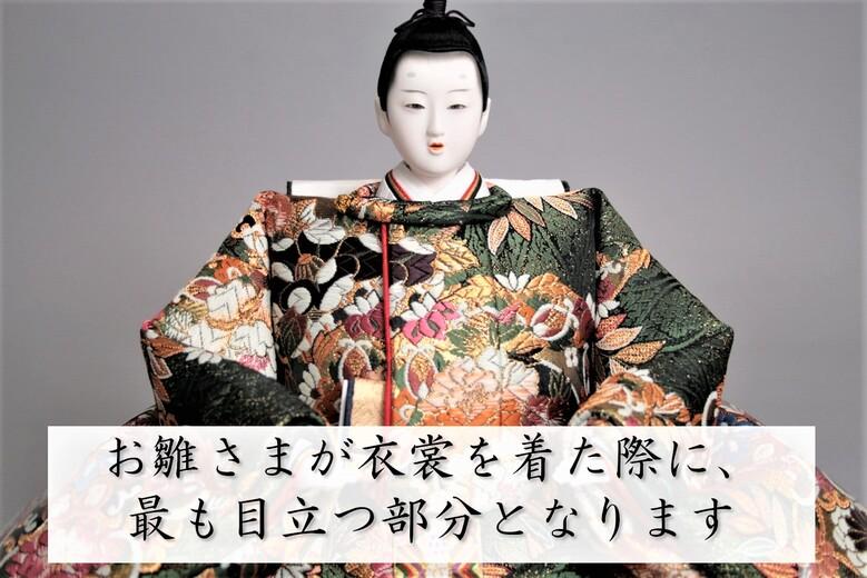 【雛人形】京十番 黄櫨染 令和即位の礼 親王飾り〈小出松寿作〉