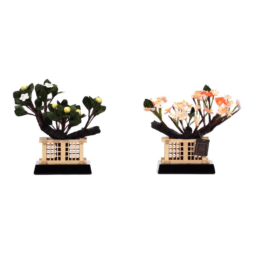 【雛人形】京十番 高雄 雲鶴文様 親王飾り〈小出松寿作〉