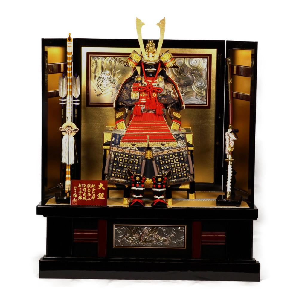 【五月人形】15号 天山 赤糸威 鎧飾り〈雄山作〉