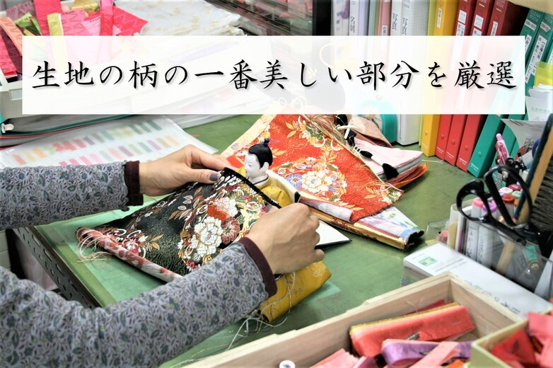 【雛人形】京十一番 黄櫨染 令和即位の礼 親王飾り〈小出松寿作〉