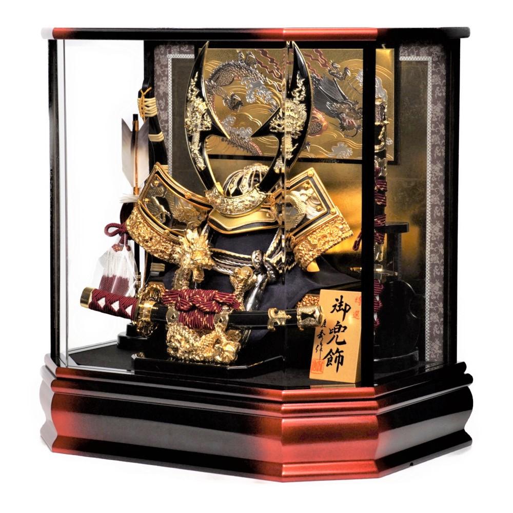【五月人形】8号 黒金盛上龍 兜アクリルケース飾り〈雅秀作〉