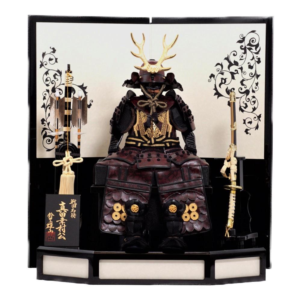 【五月人形】7号 幸風(真田幸村) 鎧飾り〈雄山作〉