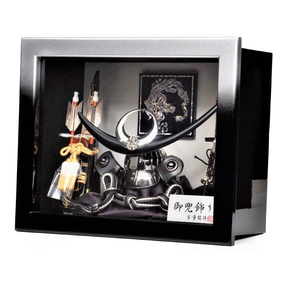 【五月人形】8号 上杉 兜額縁ケース飾り〈宝童作〉