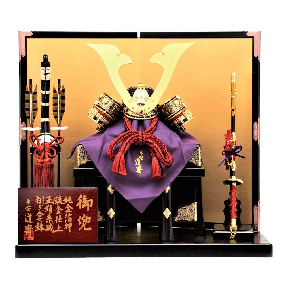 【五月人形】10号 北斗 茜糸威 兜飾り〈平安道斎作〉