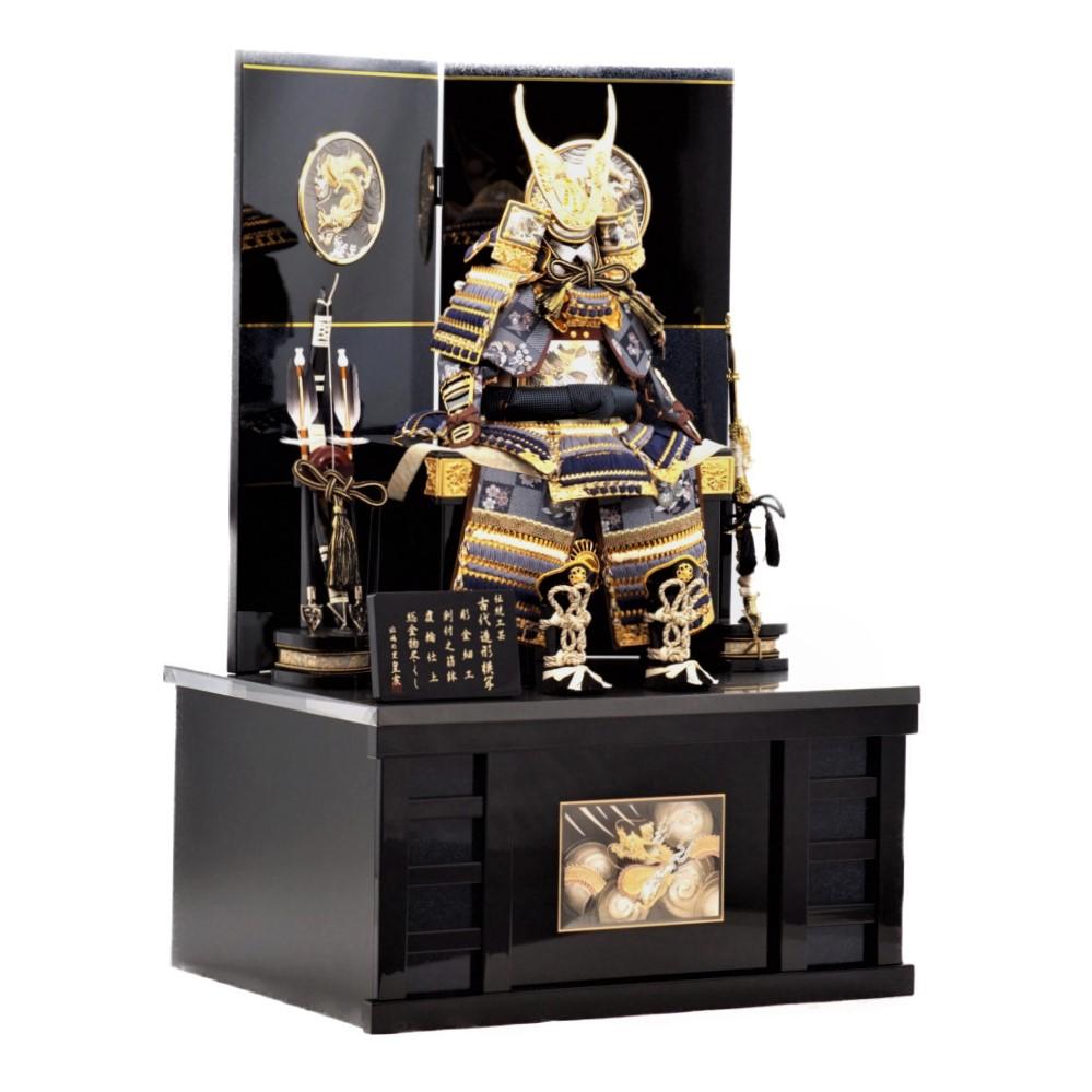 【五月人形】6号 紺碧 鎧収納飾り〈皇宸作〉