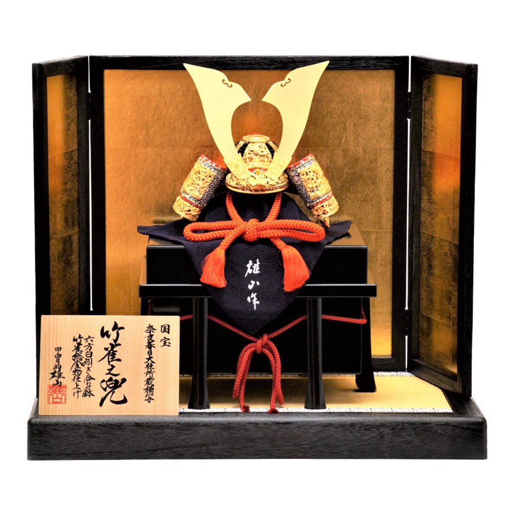 【五月人形】10号 竹雀 国宝模写 兜飾り〈雄山作〉