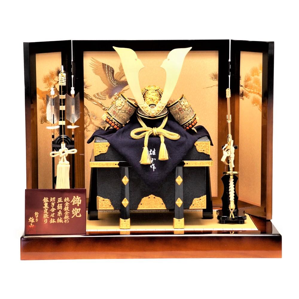 【五月人形】15号 李白 紫裾濃威 兜飾り〈雄山作〉