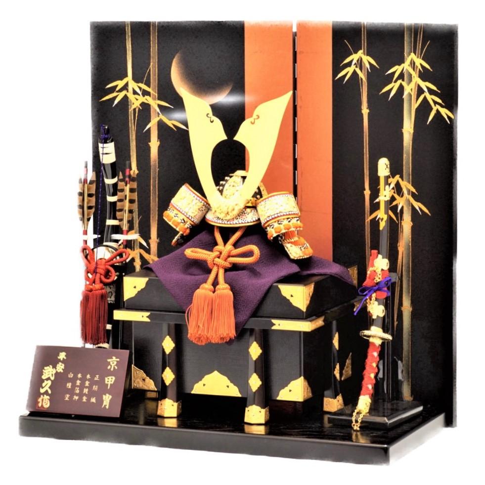 【五月人形】10号 一枚物 雲竜 兜飾り〈平安武久作〉