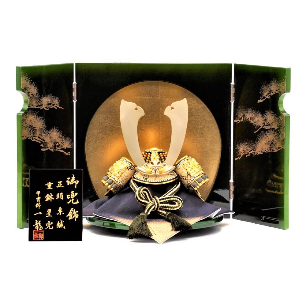 【五月人形】7号 皇輝王 兜飾り〈一龍作〉