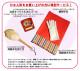 【雛人形】芥子 陽花 親王揃いアクリルケース飾り〈雅秀作〉