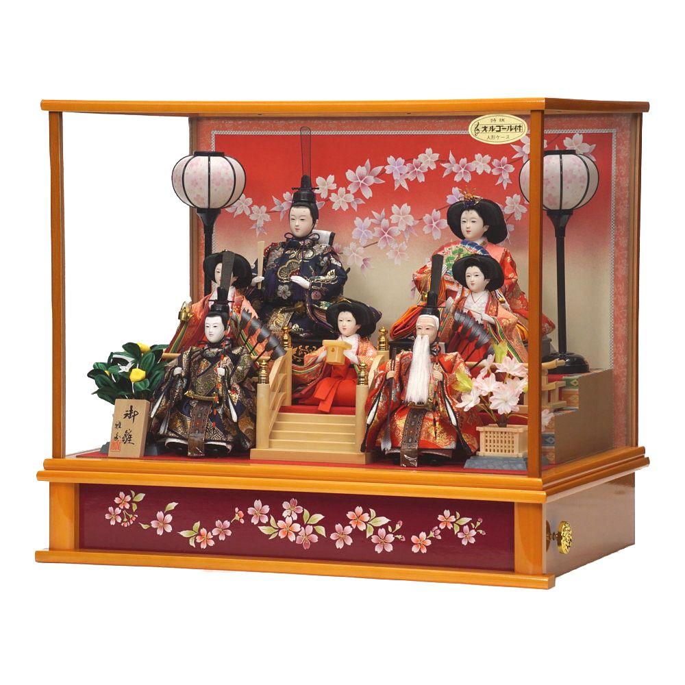 【雛人形】小三五 ケヤキ塗 七人揃いガラスケース飾り〈雅秀作〉
