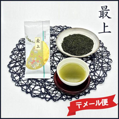 最上茶  50g 【10本までゆうパケット(メール便)対応】 熟練の茶師がブレンドした本物のおいしい深蒸し茶をお届け! 静岡茶 一番茶 緑茶 日本茶 少量 お試しにも!