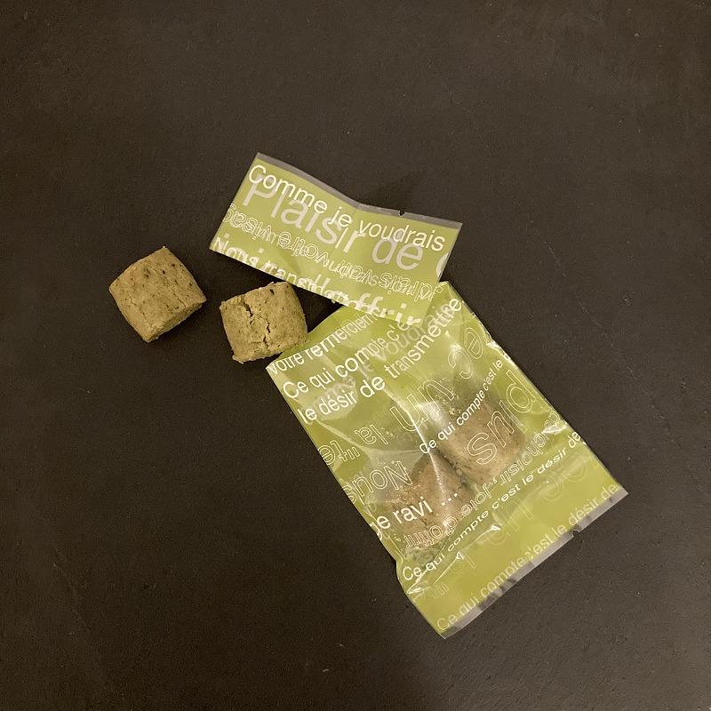 食べるお茶っぱクッキー 無添加 緑茶クッキー カテキン まるごと