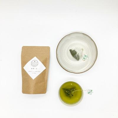 高級深蒸しティーパッグ  (2.5g×20袋入) 【1袋までゆうパケット(メール便)対応】緑茶 日本茶 静岡茶 カテキン 新パッケージで更においしく!