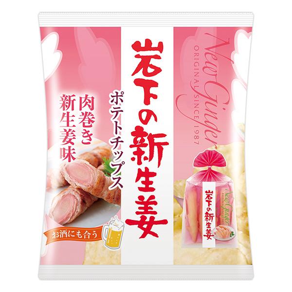 【12袋セット】ポテトチップス 肉巻き新生姜味
