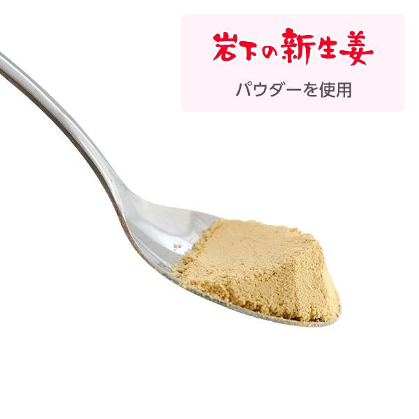 岩下の新生姜 鍋スープ