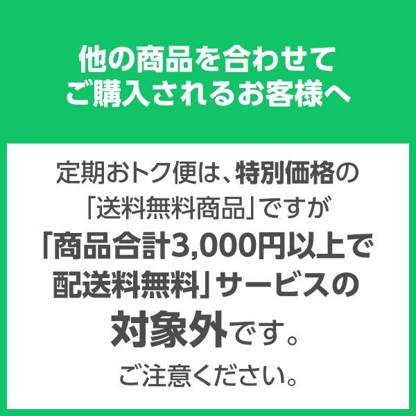 【定期オトク便】岩下の新生姜×10パック[送料無料]