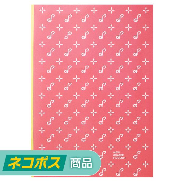 【ネコポス専用】岩下の新生姜ノート(ミュージアムロゴ)[B5]