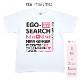 岩下の新生姜エゴサ10周年記念Tシャツ